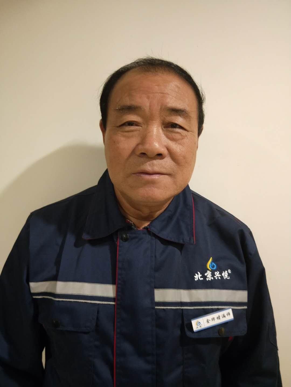 河南商丘-赵德印