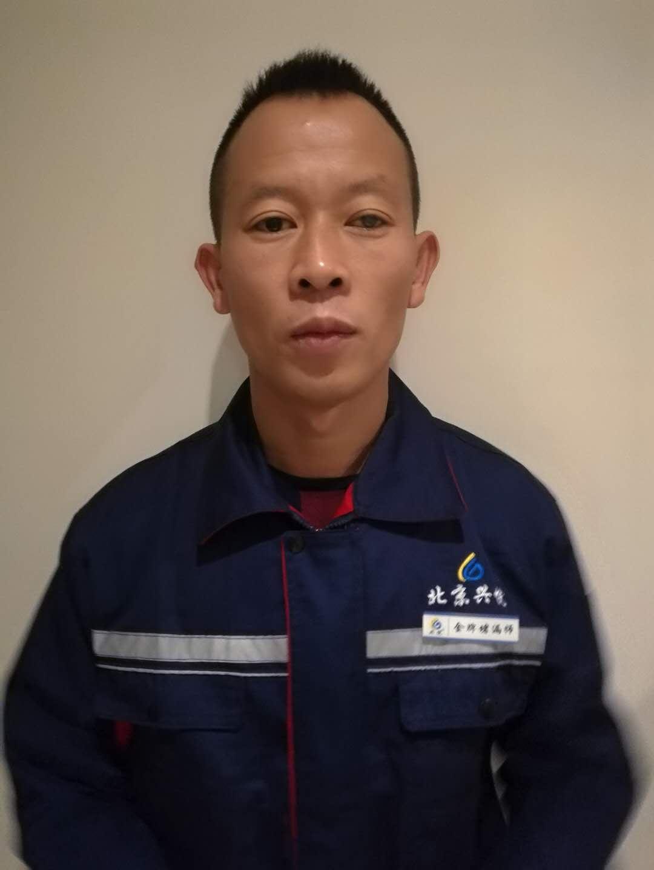 湖南邵阳-邓伟峰